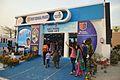 West Bengal Police Pavilion - 41st International Kolkata Book Fair - Milan Mela Complex - Kolkata 2017-02-04 5151.JPG