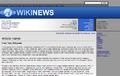 WikinewsSkin-1024.png