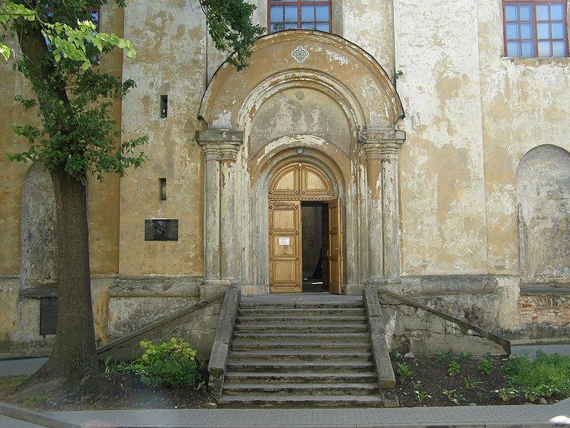 File:Wilno - cerkiew Sw. Trojcy.JPG