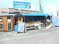 Wismar Fischverkauf 2011.JPG