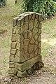 Worms juedischer Friedhof Heiliger Sand 098 (fcm).jpg