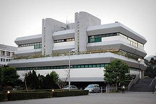 Wu Chung Library