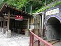 Wulai Waterfall Stop 01.JPG