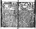 Xin quanxiang Sanguo zhipinghua025.JPG