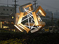Xingkong.jpg