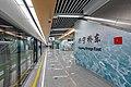 Xingning Bridge East Station, Line 4, NBRT, 2020-12-26.jpg