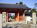 Yachuji01 1024.jpg
