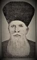 Yaghub Amira.png