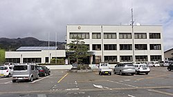 Yanaizu town office in Fukushima.JPG