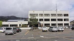 Yanaizu, Fukushima - Yanaizu Town Hall