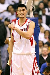 Yao Ming at a game