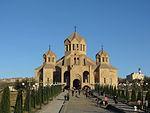 Երևանի Սուրբ Գրիգոր Լուսավորիչ մայր տաճար