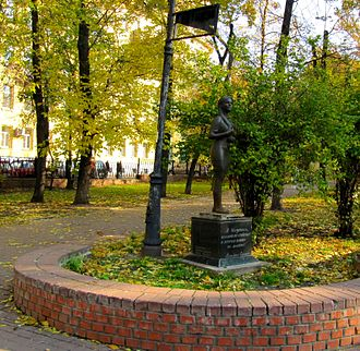 Moscow-Petushki - Monument in Moscow, right side