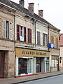 Ygrande-FR-03-magasin électro mémager-01.jpg