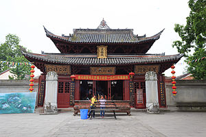 Wufang Shangdi - Temple of the Dark Ancestor (玄祖殿 Xuánzǔdiàn) in Yibin, Sichuan.