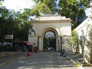 Yıldız Park - Main entrance to Yıldız Park