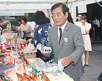 Yoshio Hachiro 20110907 1.jpg