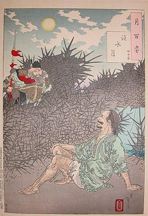 Wu Zixu - Ukiyo-e of Wu Zixu's escape, by Yoshitoshi