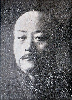Yuan Jinkai Chinese politician