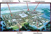 Yuanmingyuan2.jpg