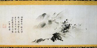 Abstract art - Mountain market, clearing Mist, Yu Jian, China