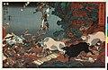 Yukai sanjurokkassen 勇魁三十六合戦 (Courageous Leaders in Thirty-six Battles) (BM 2008,3037.02213).jpg