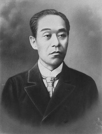 Keio Gijuku (Gakkō Hōjin) - Fukuzawa Yukichi, the founder of Keio.