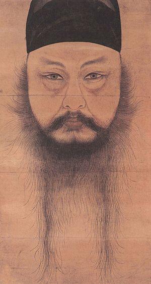 Yun Du-seo - Image: Yun Du seo