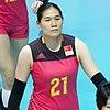 Yunlu Wang (cropped).jpg