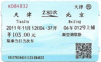 QR code - QR codes have been used and printed on train tickets in China since 2010.