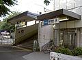 Zama Station 2.jpg