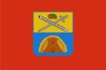 Zaraisk region Flag of arms.png