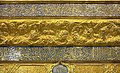 Zarih of Al-Askari Shrine - May 2017 15.jpg