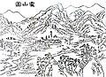 Zhongzhen Temple in Huozhou Zhi.jpg