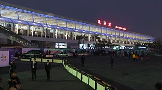 Zhuhai - Zhuhai Railway Station