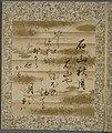 """Longfellow - san's album"" (e9a3af57-9286-4d3f-8f4d-986a12b29bd5).jpg"