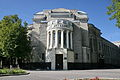 """Metallist"" palace of culture Kharkov.JPG"