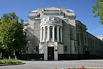 """Metallist"" palace of culture Kharkov.JPG"
