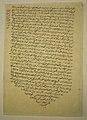 """Siyavush Stands Accused by Sudaba before Kai Kavus"", Folio 163v from the Shahnama (Book of Kings) of Shah Tahmasp MET sf1970-301-23b.jpg"