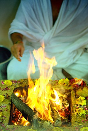 Kanada (philosopher) - Image: (A) Hindu puja, yajna, yagna, Havanam in progress