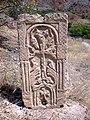 +Amaghu Noravank Monastery 49.jpg