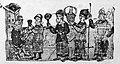 Ілюстрована історія України (1921). c. 60.jpg