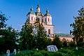 Братская могила борцов за советскую власть, Спасский собор.jpg