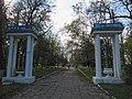 Братська могила в парку на вул.Радянська, Кам'янка-Дніпровська 04.JPG