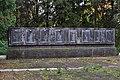Братська могила 30 воїнів Печера.jpg