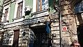 Будинок житловий Шемякіна, в якому жили В.П. Філатов - вчений-офтальмолог, академік;С.С. Головін.jpg