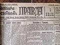 Велика Севастянівка 1923 1.jpg