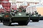 Военный парад на Красной площади 9 мая 2016 г. 0500 37.jpg