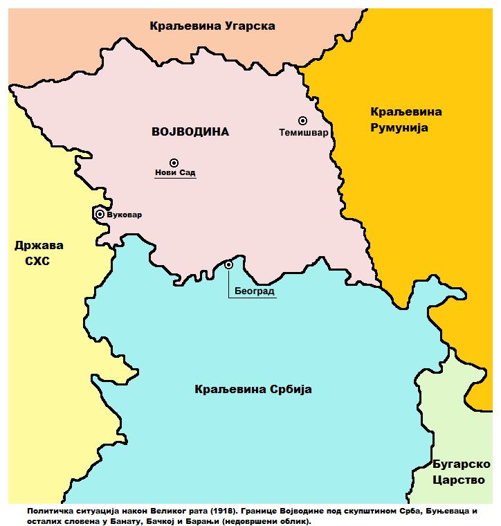 Војводина у свом недовршеном облику (1918).