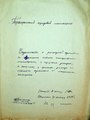 ГАКО 1248-1-143. 1834 год. Ведомости о расходах на содержание магистрата.pdf